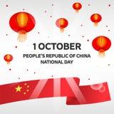 Fond de concept de jour national de la Chine de république populaire, style isométrique illustration stock