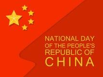 Fond de concept de jour de porcelaine de drapeau national, style plat illustration de vecteur