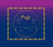 Fond de conception de Ramadan Kareem Wallpaper Photo stock