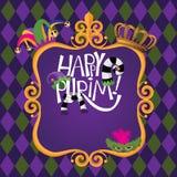 Fond de damier de cadre d'or de Purim illustration stock