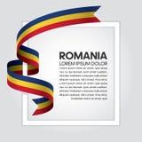 Fond de drapeau de la Roumanie illustration de vecteur