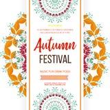 Fond de festival d'automne Bannière d'invitation avec des feuilles de chute Illustration de vecteur illustration de vecteur