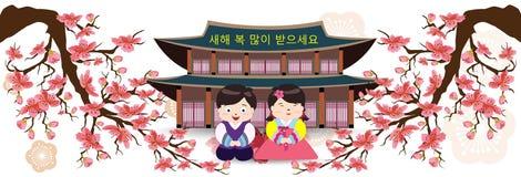 Fond de fleur de cerise Nouvelle année de la Corée Les caractères coréens bonne année moyenne, le ` s d'enfants saluent illustration stock