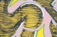 Fond de graffiti.  dessin sur le plâtre décoratif texturisé. Photo stock