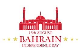 Fond de grunge de l'indépendance Day bahrain Image libre de droits