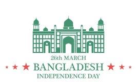 Fond de grunge de l'indépendance Day bangladesh Photographie stock libre de droits