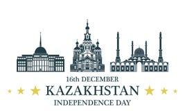 Fond de grunge de l'indépendance Day kazakhstan illustration libre de droits