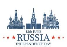 Fond de grunge de l'indépendance Day Russie illustration libre de droits
