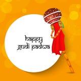 Fond de Gudi Padwa illustration de vecteur