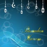 Fond de kareem de Ramadan de vecteur illustration stock