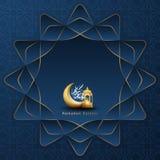 Fond de kareem de Ramadan avec une combinaison des lanternes brillantes d'or, du mod?le g?om?trique, du croissant de lune et de l illustration libre de droits