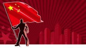 Fond de la Chine de porteur de drapeau illustration libre de droits