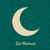 Fond de lune pour le festival musulman de la Communauté Image libre de droits