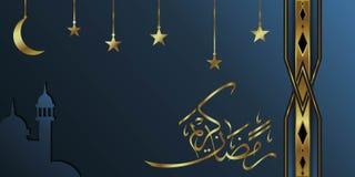 Fond de luxe de Ramadan, calligraphie ramadhan de kareem illustration de vecteur