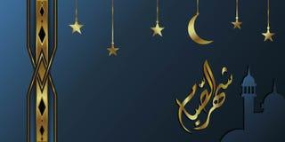 Fond de luxe de Ramadan, syahru Siam illustration de vecteur