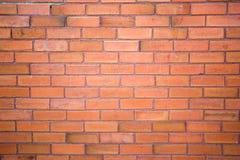 Fond de mur de briques Photo stock
