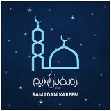 Fond de nuit de Ramadan Cresent Moon Concept Abstract Photo libre de droits