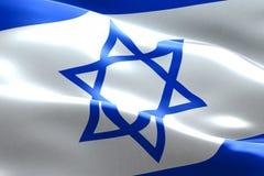Fond de ondulation de tissu de texture de drapeau de l'Israël, crise de juif et Islam Palestine, guerre de risque illustration stock