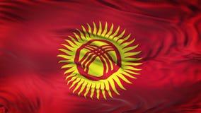 Fond de ondulation réaliste de drapeau du KIRGHIZISTAN Images stock