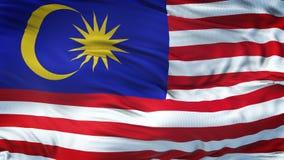 Fond de ondulation réaliste de drapeau de la MALAISIE Photos libres de droits