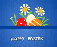 Fond de Pâques 3 Photo stock