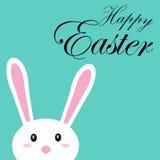Fond de Pâques avec le lapin Photo stock