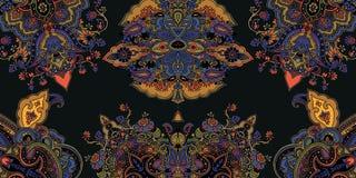 fond de Paisley Image libre de droits