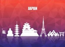 Fond de papier global de voyage et de voyage de point de repère du Japon Vecto illustration libre de droits