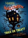 Fond de partie de Halloween avec la silhouette de château Photos stock