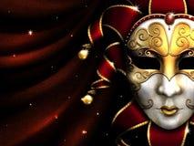 Fond de partie de mascarade illustration de vecteur