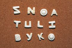 Fond de qualité de studio de biscuits d'alphabet Photographie stock
