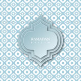 Fond de Ramadan Kareem Photographie stock libre de droits