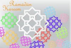 Fond de Ramadan Kareem photos libres de droits