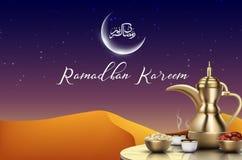 Fond de Ramadan Kareem Partie d'Iftar avec le pot traditionnel de café, dattes sèches sur la table en bois illustration de vecteur