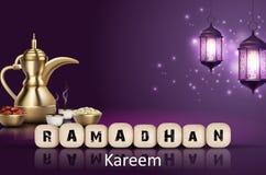 Fond de Ramadan Kareem Partie d'Iftar avec le pot traditionnel de café, les dattes sèches et les lanternes accrochant dans un bac illustration de vecteur
