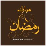Fond de Ramadan Mubarak Arabic Lettering illustration libre de droits