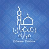 Fond de Ramadan Mubarak Blue Pattern illustration libre de droits