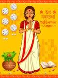 Fond de salutation avec le texte bengali Subho Nababarsher Abhinandan signifiant la bonne année illustration stock