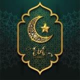Fond de salutation de Ramadan Kareem islamique avec de l'or modelé illustration stock