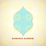 Fond de salutations de Ramadan Ramadan Kareem veut dire Ramadan le mois généreux illustration de vecteur