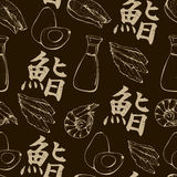 Fond de sushi illustration libre de droits