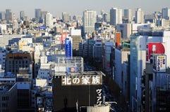 Fond de Tokio Image libre de droits