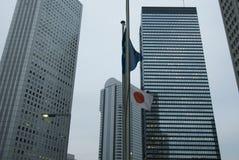 Fond de Tokyo Photos stock