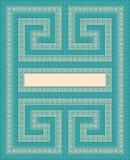 Fond de turquoise Image libre de droits