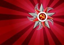 Fond de vacances sur Victory Day ou le défenseur du jour de patrie 9 mai 23 février illustration libre de droits