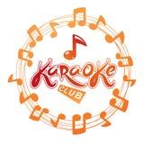 Fond de vecteur de club de karaoke composé avec le musical circulaire aucun Photos stock