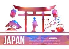 Fond de voyage du Japon avec l'endroit pour le texte Photos libres de droits