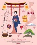 Fond de voyage du Japon avec l'endroit pour le texte positionnement Image libre de droits