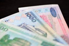 Fond des billets de banque biélorusses Photographie stock libre de droits