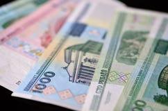 Fond des billets de banque biélorusses Image libre de droits
